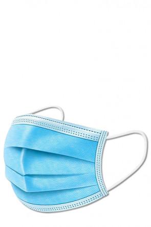 Mundbind maske med elastik - BEMÆRK: pakke med 50 stk.